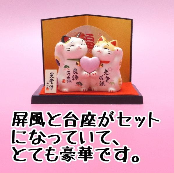 帶來的愛! 愛履行招財 (7351)