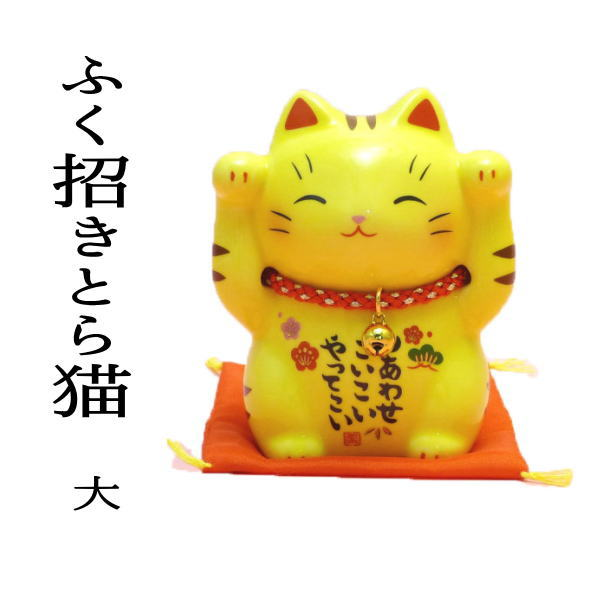 lucky cat shop orner koide blowing invitation marmalade cat size