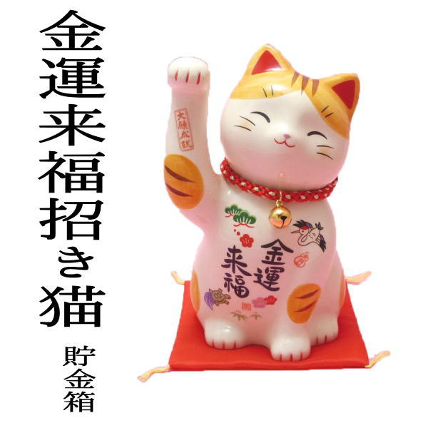 lucky cat shop orner koide beckoning cat ornament invitation cat