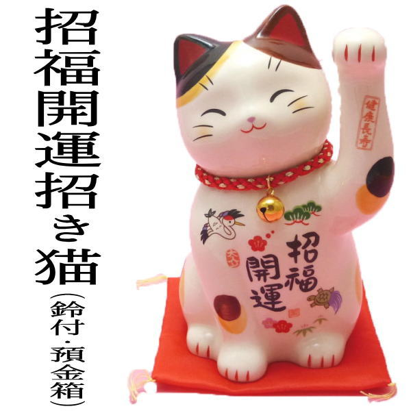 lucky cat shop orner koide beckoning cat ornament invitation cat