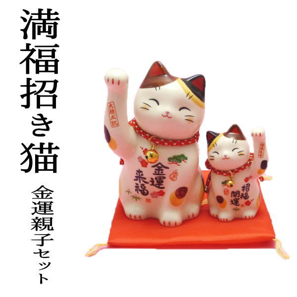 lucky cat shop orner koide baby gift beckoning cat ornament