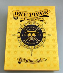 ONE PIECE復製原稿BOX