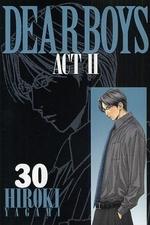 DEAR BOYS ACT2 diaboizuakuto 2(1-30卷全卷)全卷安排