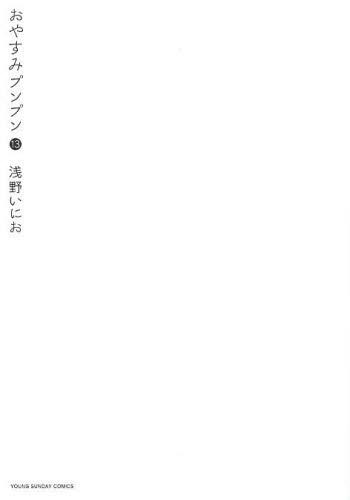 【在庫あり/即出荷可】【新品】浅野いにおセット (全20冊) 全巻セット