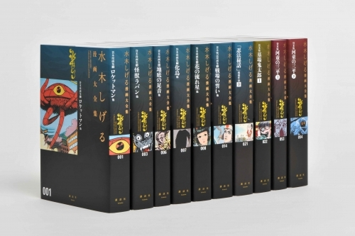 【新品】【水木しげる漫画大全集第1期 B】 これが神髄! 水木漫画 貸本漫画セット (全10冊) 全巻セット