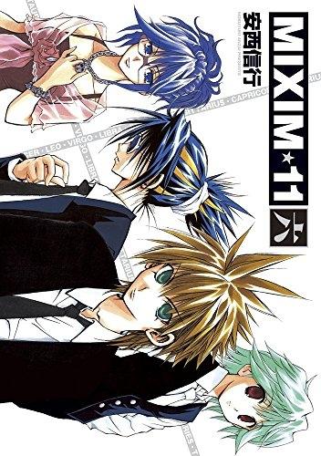 【在庫あり/即出荷可】【新品】MIXIM11 (1-6巻 最新刊) 全巻セット