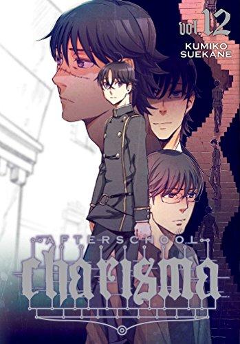 【新品】【予約】放課後のカリスマ 英語版 (1-12巻) [Afterschool Charisma Volume 1-12]