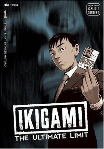 【新品】【予約】イキガミ 英語版 (1-10巻) [Ikigami: The Ultimate Limit Volume1-10] 全巻セット