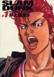 【中古】スラムダンク SLAM DUNK [完全版] (1-24巻 全巻) 全巻セット コンディション(良い)