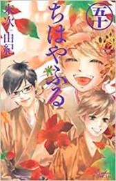 【中古】ちはやふる (1-41巻) 全巻セット コンディション(良い)
