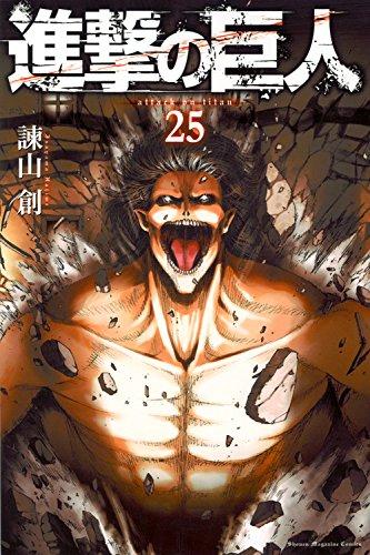 【中古】進撃の巨人 (1-30巻) 全巻セット コンディション(良い)