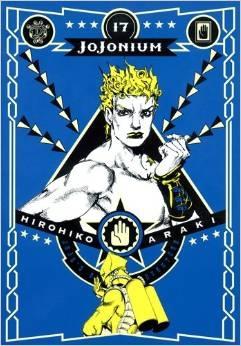 【中古】JoJonium ジョジョの奇妙な冒険[函装版] (1-17巻) 全巻セット コンディション(良い)