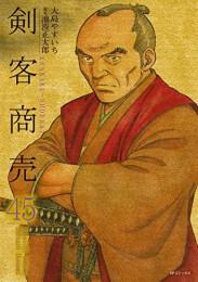 【中古】剣客商売 (1-33巻) 全巻セット コンディション(良い)