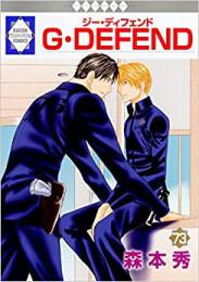 【中古】G・DEFEND (1-51巻) 全巻セット コンディション(良い)