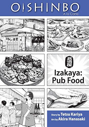 【新品】【予約】美味しんぼ 英語版 (1-7巻) [Oishinbo a la Carte Volume1-7] 全巻セット