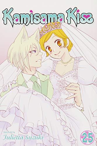 【新品】【予約】神様はじめました 英語版 (1-25巻) [Kamisama Kiss Volume 1-25]