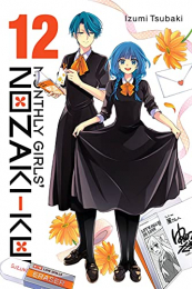 【新品】【予約】月刊少女野崎くん 英語版 (1-10巻) [Monthly Girls' Nozaki-kun Volume 1-10]