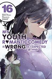 【新品】【予約】やはり俺の青春ラブコメはまちがっている@comic 英語版 (1-12巻) [My Youth Romantic Comedy Is Wrong, As I Expected @COMIC Volume 1-12] 全巻セット