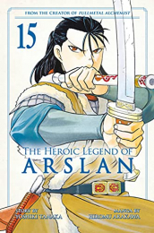 【新品】【予約】アルスラーン戦記 英語版 (1-11巻) [Heroic Legend of Arslan Volume 1-11]