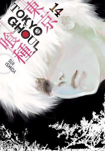 【新品】【予約】東京喰種 - トーキョーグール 英語版 (1-14巻) [Tokyo Ghoul Volume 1-14]