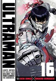 【新品】【予約】ウルトラマン 英語版 (1-13巻) [Ultraman Volume 1-13] 全巻セット