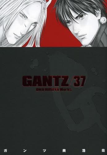 ガンツGANTZ全卷安排(1-37卷全卷)/漫画全卷dot-com