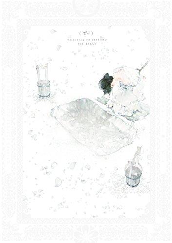 【在庫あり/即出荷可】【新品】オメガバースプロジェクト -Season3- (1-6巻 最新刊) 全巻セット