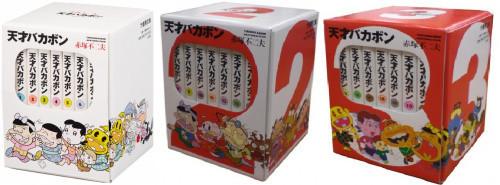 【新品】天才バカボン (1巻~21巻BOXセット) 全巻セット