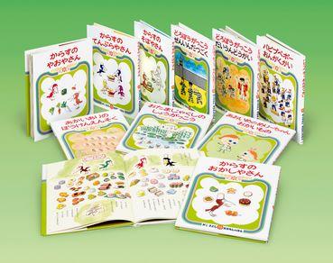 【新品】【児童書】かこさとしおはなしのほん つづきのおはなし(全10冊) 全巻セット