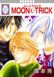 【在庫あり/即出荷可】【新品】MOON TRICK (1-9巻 最新刊) 全巻セット