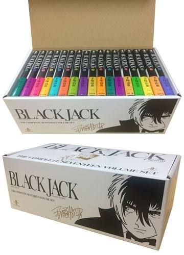 【新品】ブラック・ジャック [文庫版] (1-17巻 全巻) 特製ボックスケース入り