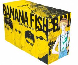 【入荷予約】【新品】BANANA FISH バナナフィッシュ 復刻版全巻BOX(vol.1-4) 全巻セット 【5月中旬より発送予定】