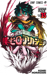 【新品/あす楽】僕のヒーローアカデミア (1-30巻 最新刊) 全巻セット