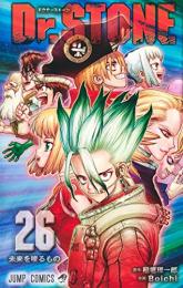 【新品】ドクターストーン Dr.STONE (1-15巻 最新刊) 全巻セット
