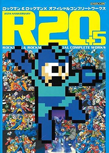 【在庫あり/即出荷可】【新品】R20+5 ロックマン&ロックマンX オフィシャルコンプリートワークス