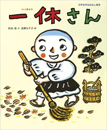【新品】【児童書】日本名作おはなし絵本(全24冊) 全巻セット