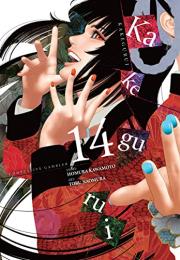 【新品】【予約】賭ケグルイ 英語版 (1-11巻) [Kakegurui - Compulsive Gambler Volume 1-11] 全巻セット