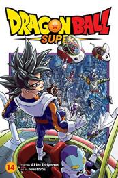【新品】【予約】ドラゴンボール超 英語版 (1-8巻) [Dragon Ball Super Volume 1-8] 全巻セット