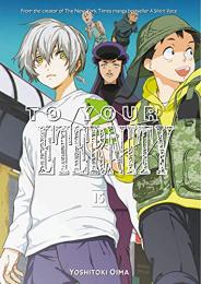 【新品】【予約】不滅のあなたへ 英語版 (1-12巻) [To Your Eternity Volume 1-12] 全巻セット