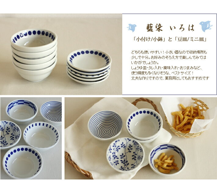 Modern Japanese modern kitchen Cafe dinnerware Japanese simple dishes commercial tableware series dishwasher white dinnerware plate soy sauce dish ...  sc 1 st  Rakuten & mango-shower   Rakuten Global Market: Modern Japanese modern kitchen ...