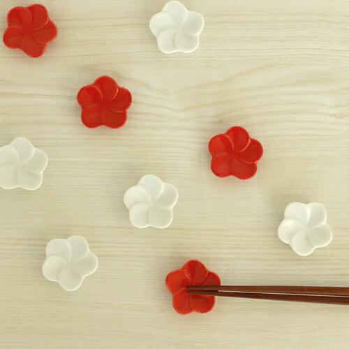 おしゃれな花のデザイン お祝いの席にもぴったり ネコポス OK 当店は最高な サービスを提供します -花宴- はなのえん箸置き はし置き はしおき 人気ショップが最安値挑戦 カトラリーレスト 陶器 かわいい おしゃれ 陶磁器 フラワー 紅白