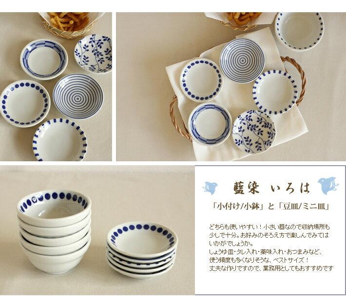 ... Japanese modern kitchen Cafe dinnerware Japanese simple dishes commercial tableware series dishwasher  sc 1 st  Rakuten & mango-shower | Rakuten Global Market: Japanese modern kitchen Cafe ...