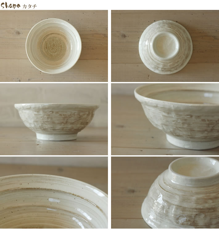 """Noodle Bowl"" ISCIME-stone-cakeme_kobiki-brush eyes powder pulled fashionable kitchen, Cafe kitchen, ramen Bowl, noodle bowls, ramen Bowl ceramic, Japanese, commercial kitchen, deep Bowl, large bowl"