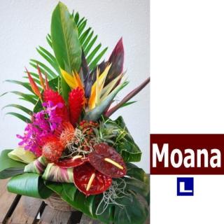 ハワイアンバスケットフラワーアレンジ Hawaiian Basket Flower