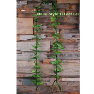 ティリーフマイレスタイル編み込みレイ 男性への贈り物やアクセントに ハワイアンレイ生花 ティリーフレイ 爆買い新作 Lei Maile-Style Ti クリアランスsale!期間限定! Leaf