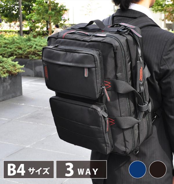 マンハッタンパッセージ /MANHATTAN PASSAGE #8175 3way ブリーフケース ビジネスバッグ(B4対応)【名入れ】