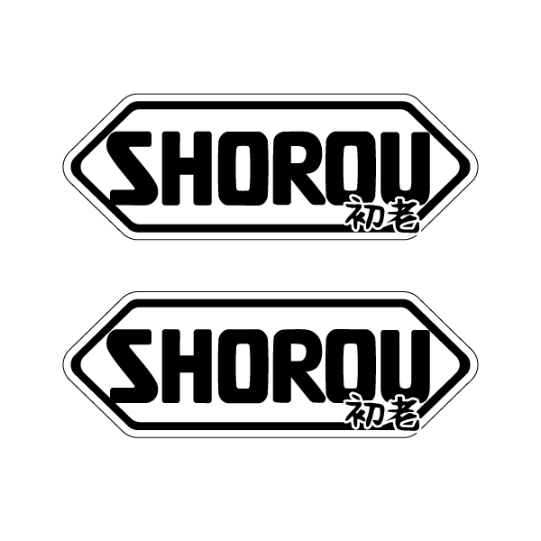 パロディー面白ステッカー SHOEI じゃなくて SHOROU 2枚セット アラフィフ ワンポイント 訳あり オープニング 大放出セール ショウエイ アラカン世代 ヘルメット 8.5cm×3cm 自虐