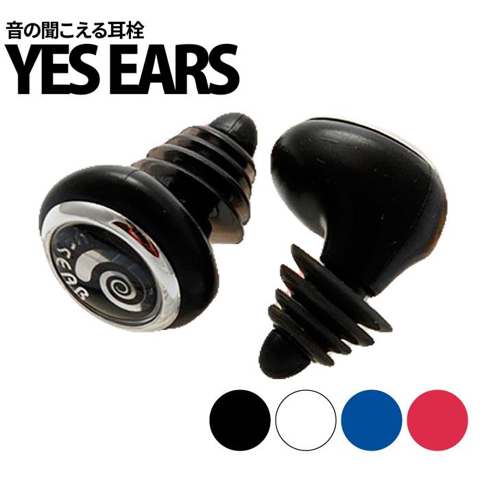 家族のいびきで眠れない!安眠できる耳栓のおすすめを教えて!