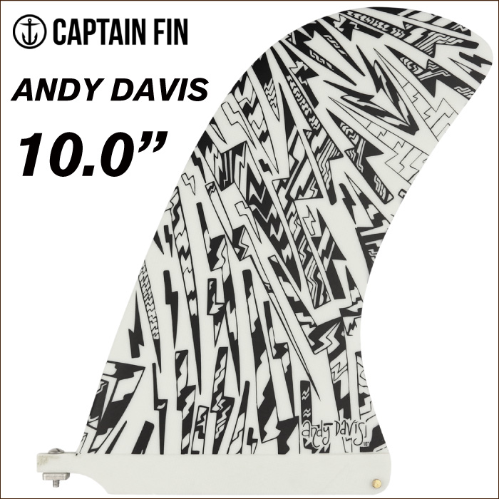 【3/31まで!PT20倍中】ロングボード用フィン CAPTAIN FIN CO. キャプテンフィン ANDY DAVIS BOLTS 10.0 アンディーデイビス ボルト センターフィン シングルフィン サーフィン 【あす楽対応】