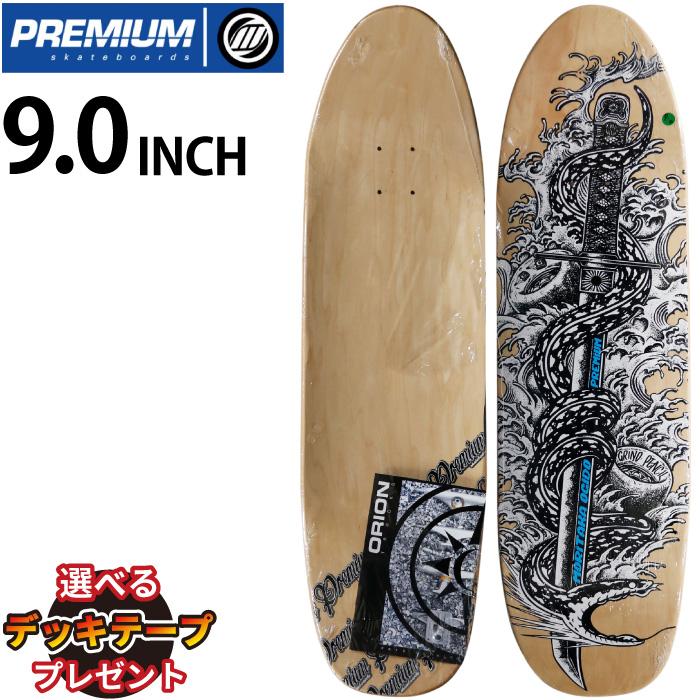 【9.0inch】PREMIUM プレミアム スケボー デッキ スケートボード 9.0 x 32.51 deck 板 デッキテーププレゼント 【あす楽対応】